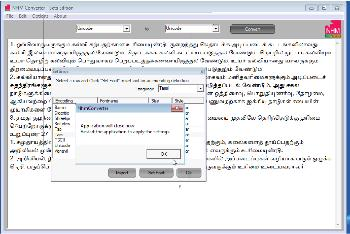 NHM Converter Download - Convert the encoding format of Tamil texts