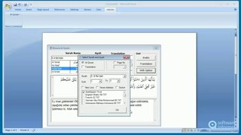 Quran in Ms Word 2 2 Download (Free) - howto exe