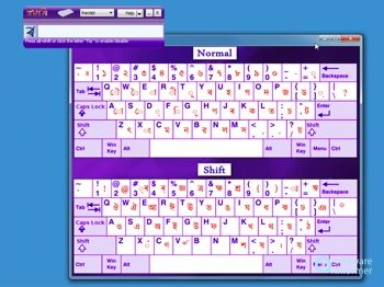 rodali assamese typing software